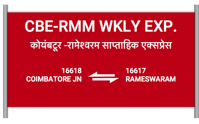 16618 Rameswaram Exp - Coimbatore Jn to Rameswaram : Train Number