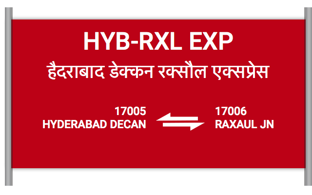 HYB-RXL EXP - 17005 Train Schedule