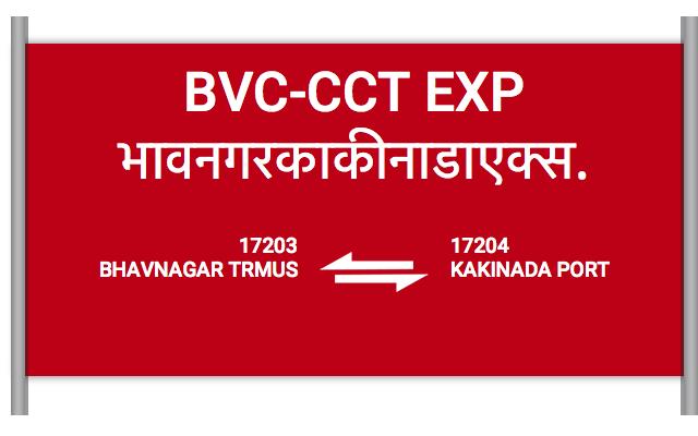 BVC-CCT EXP - 17203 Train Schedule