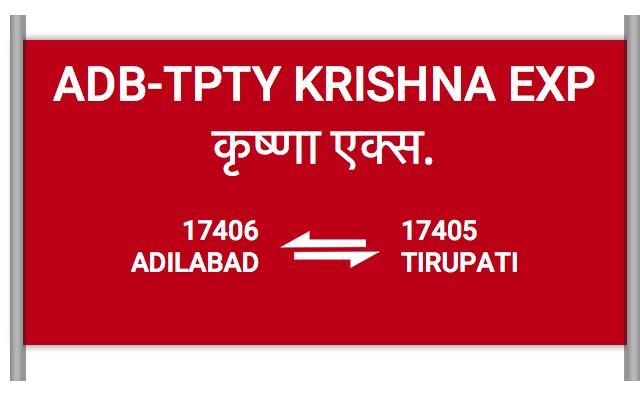 ADB-TPTY KRISHNA EXP - 17406 Train Schedule
