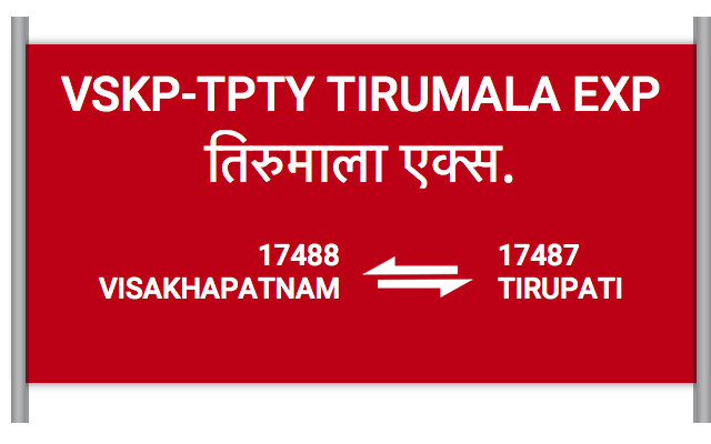 TIRUMALA EXPRESS - 17488 Train Schedule
