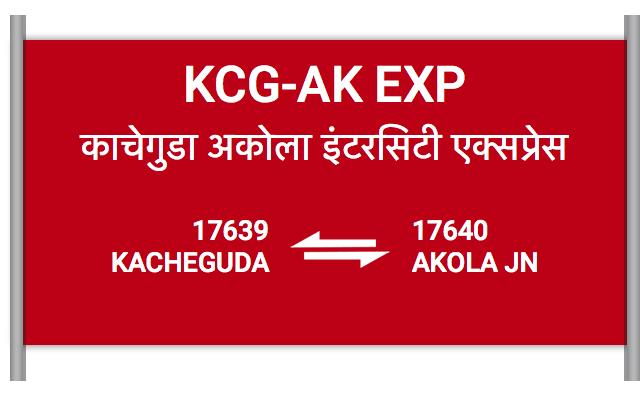 17639 Kcg Ak Exp - Kacheguda to Akola Jn : Train Number