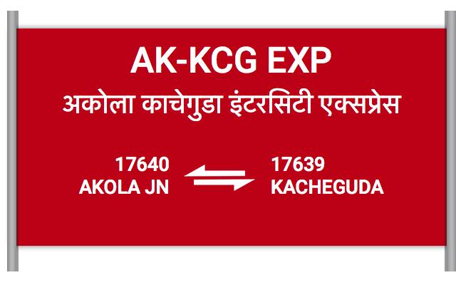 AK-KCG EXP - 17640 Train Schedule