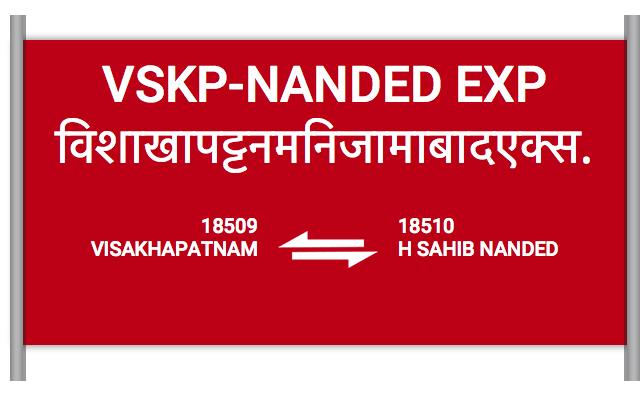 VSKP NED EXPRES - 18509 Train Schedule