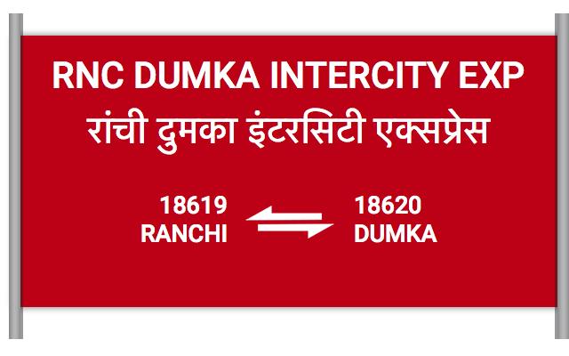 18619 Rnc Dumk Exp - Ranchi to Dumka : Train Number, Running