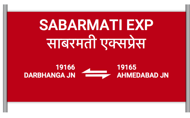 SABARMATI EXP - 19166 Train Schedule