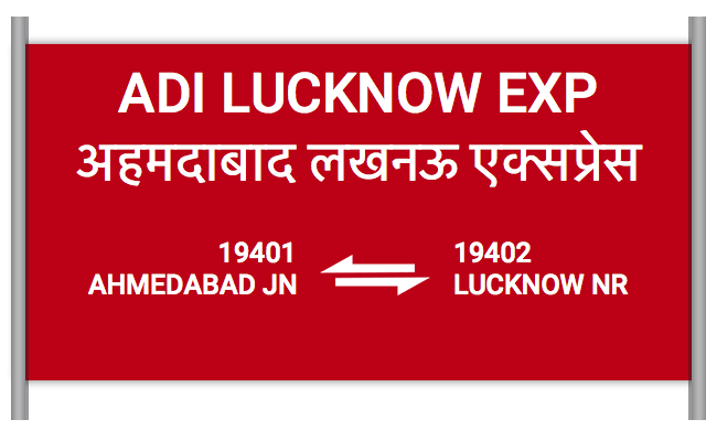 19401 Adi Lucknow Exp - Ahmedabad Jn to Lucknow Nr : Train