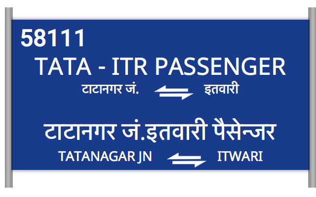 TATA - ITR PASSENGER (58111) Route, Time Table, Schedule