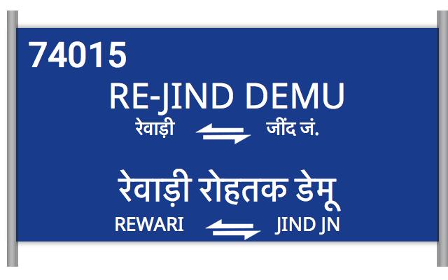 RE-JIND DEMU 74015 - REWARI (RE) to JIND JN (JIND): Train Time ...