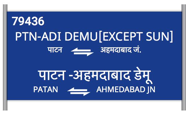 79436 Ptn-adi Demu[except Sun] - Patan to Ahmedabad Jn : Train ...